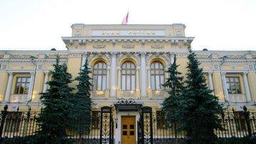 Rusya ABD tahvili satarken altın rezervini artırıyor