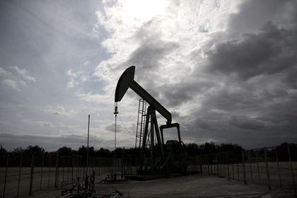 Petrol ABD'nin İran açıklaması ile kazancını ko...
