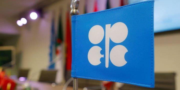 UEA: OPEC
