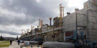 Ukrayna'dan doğal gazda Rusya ile uzlaşma sinyali