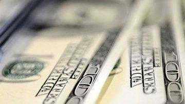 ABD'den Ukraynaya 200 milyon dolarlık yardım