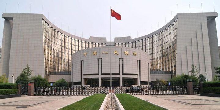 Kaynaklar: PBOC offshore yuana müdahalede bulundu