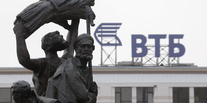VTB Group, Türkiye'deki iş hacmini büyütme kararı aldı