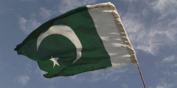 Pakistan MB faizleri % 5.75